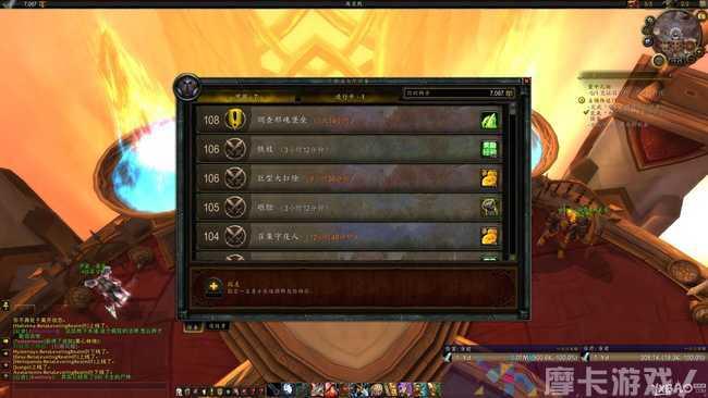 《魔兽世界》7.0战士神器第三插槽任务